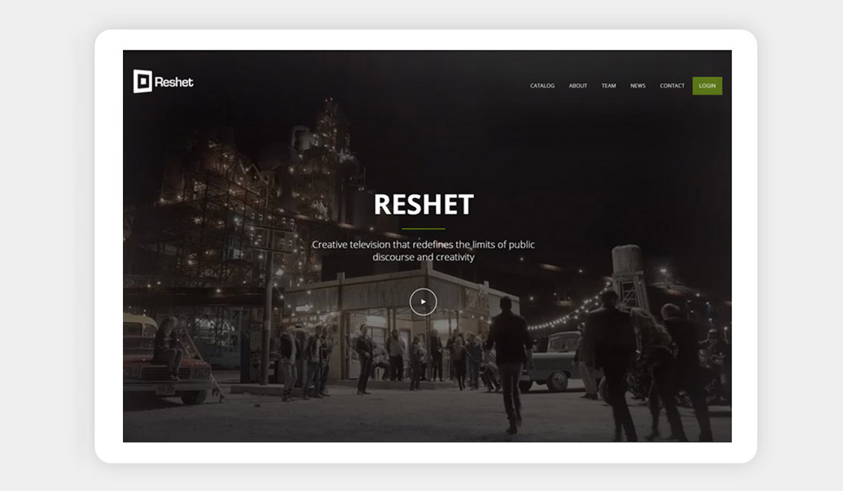 reshet international desktop mockup